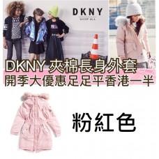 11底: DKNY 女童夾綿長外套 (粉紅色)