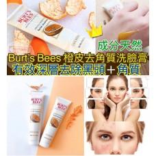 6底: Burts Bees 香橙保濕潔面膏