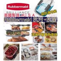 11底: Rubbermaid 仿玻璃食物盒連蓋 (1套10件)