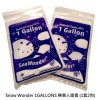 11底: Snow Wonder 1GALLONS 無毒人造雪 (1套2包)