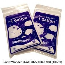 現貨: Snow Wonder 1GALLONS 無毒人造雪 (1套2包)