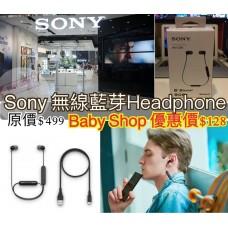 11底: Sony 無線藍芽掛頸耳機 (黑色)