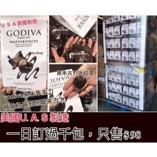 現貨: Godiva 415g 黑心朱古力