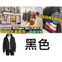 11底: Tommy Hilfiger 男裝夾棉有帽外套 黑色