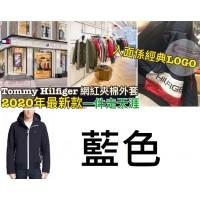 11底: Tommy Hilfiger 男裝夾棉有帽外套 藍色