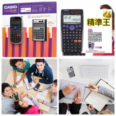 現貨: Casio 程式計數機 (1套2部)