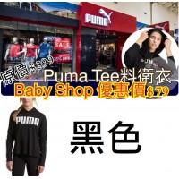 11底: Puma LOGO 女裝有帽棉衛衣 (黑色)