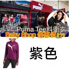 11底: Puma LOGO 女裝有帽棉衛衣 (紫色)