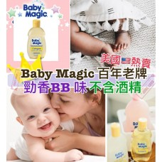11底: Baby Magic Cologne BB爽身水