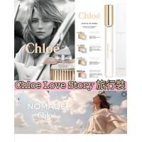 11底: Chloe Love Story 10ml 旅行支裝香水