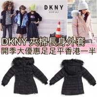 11底: DKNY 女童毛毛邊夾棉長款外套 (黑色)