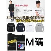 11底: Champion 大人草字LOGO長袖上衣 (單件裝) M碼