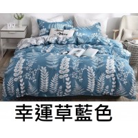 12中: Aston Home 床單套裝 (幸運草藍色)