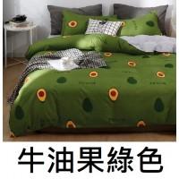 12中: Aston Home 床單套裝 (牛油果綠色)