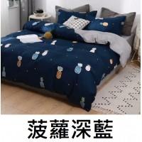 12中: Aston Home 床單套裝 (菠蘿深藍)