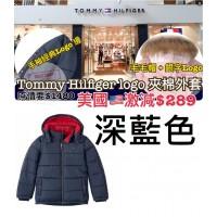 11底: Tommy Hilfiger 小童夾棉外套 (深藍色)