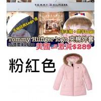 11底: Tommy Hilfiger 小童夾棉外套 (粉紅色)