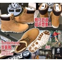 12中: Timberland 女裝靴 (啡色)
