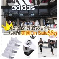 11底: Adidas 1套6對黑白灰混色運動襪 (顏色隨機)