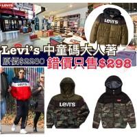 12中: Levis 中童加厚夾棉外套 (顏色隨機)