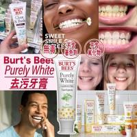 12中: Burts Bees 大人專用防過敏牙膏