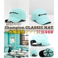 12中: Champion Classic Hat Cap帽 (湖水綠色)