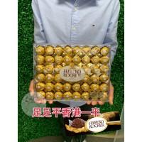 12中: Ferrero Rocher 金莎 (1盒48粒)