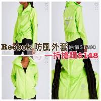 12中: Reebok  女裝防風外套 (螢光綠)