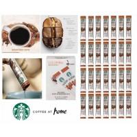 12底: Starbucks Colombian 即沖咖啡 (1盒26包)