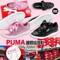 12中: PUMA 絲帶蝴蝶結款中童波鞋 (黑色)