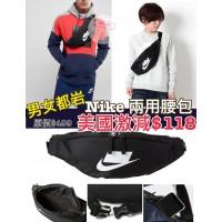 12底: Nike 兩用腰包 (黑底白LOGO)