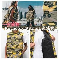 1中: Rothco x Vitriol 夾棉背心外套 (迷彩色)
