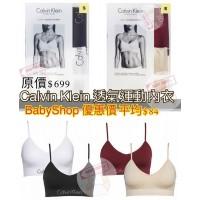 1中: Calvin Klein 1套2件運動吊帶內衣 (顏色隨機)