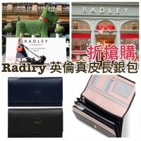 1中: RADLEY LONDON 狗仔暗花長銀包