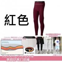 1中: Duofold by Champion 男裝防寒打底褲 (紅色)