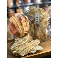 11底: 牙揀魚翅骨 (1包半斤)