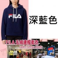 1中: FILA 泰迪毛毛連帽衛衣 (深藍色)