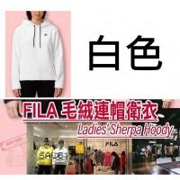 1中: FILA 泰迪毛毛連帽衛衣 (白色)