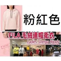 1中: FILA 泰迪毛毛連帽衛衣 (粉紅色)