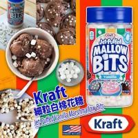 1中: Kraft Jet-Puffed 85g 樽裝粒粒棉花糖