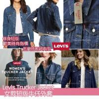 1中: Levis Trucker Jacket 女裝深色短牛仔外套
