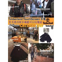 1中: Timberland Touch Screen 大人手襪 (黑色)