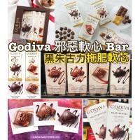 1中: Godiva 排裝朱古力塊
