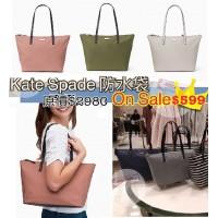 12底: Kate Spade 防水袋