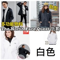 1底: The North Face Quest 女裝外套 (白色)