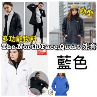 1底: The North Face Quest 女裝外套 (藍色)