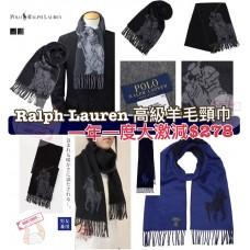 1底: Ralph Lauren Polo 大人羊毛頸巾