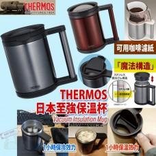 1中: Thermos 270ml 有杯蓋款真空保溫杯