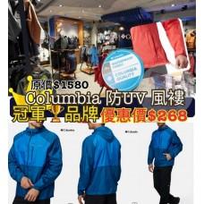 2中: Columbia 男裝防水外套 (藍色拼色)