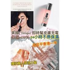 2中: CLINIQUE 48ml 粉紅特效水嫩補濕精華